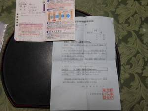 Dscn0155_2