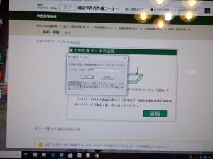 Dscn0527